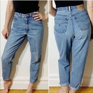 VINTAGE The Limited high waisted tapered jeans